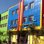 Ecole Privé Zamzam School